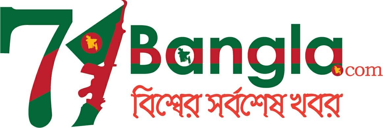 71 Bangla.net